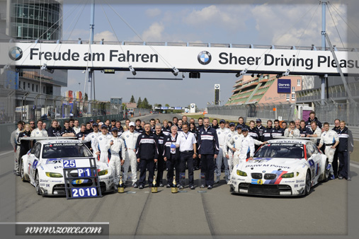 Team BMW wins Nürburgring 24-hour race